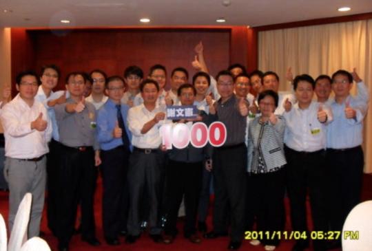 從100到1,000 - 和自己賽跑的謝文憲
