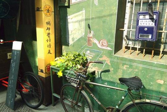 [台南] 府城巷弄文藝巡禮