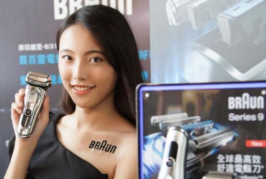 德國百靈 Braun 推出 S9 系列電鬍刀,同時帶來父親節三重好禮優惠