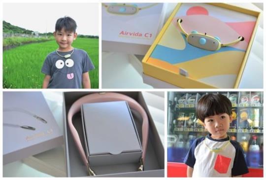 【開箱】ible Airvida C1兒童公仔款穿戴式負離子空氣清淨機