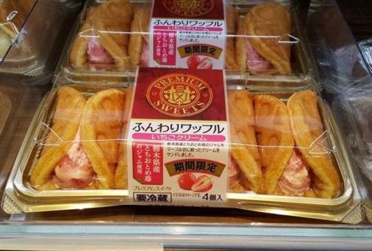 【日本便利商店、超市值得一試的超美味零食】~海外美食特搜