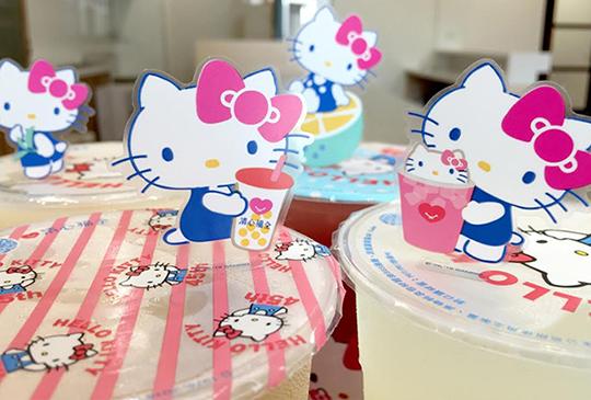 【清心福全 X Hello Kitty】第二波夏日聯萌來囉! 送你Hello Kitty立體貼紙!