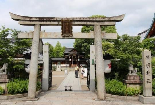【《京都社寺小旅行》:晴明神社】