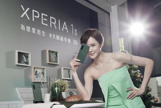 Sony Xperia 1 II高效版鏡湖綠登場,HTC中階Desire 20+升級亮相