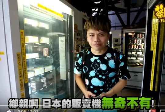 熊肉咖哩罐頭!試吃來自北海道的熊肉!