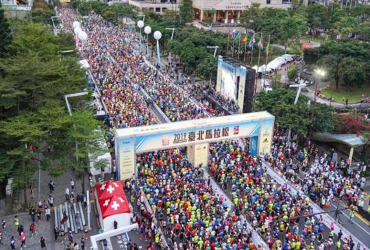 2019臺北馬拉松正式開跑 銅標籤賽事服務有感升級