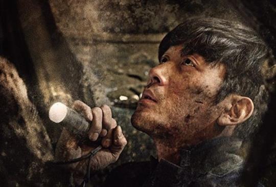 【《失控隧道》比災難更失控的,是人性。當全世界都放棄你時,你還會繼續堅持嗎?】