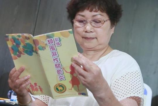 【學會生活小智慧 關節少紅腫熱痛】