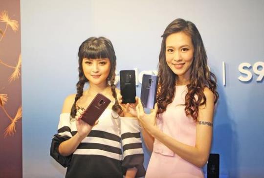 三星新旗艦 S9/S9+ 具一鏡雙光圈、智慧辨識功能, 3/5 台灣開放預購