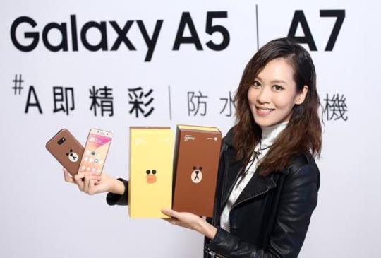 2017 三星首發 A 系列再進化,Galaxy A7 / A5 即日開放預購