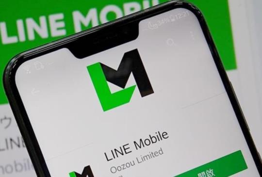 LINE MOBILE 即將開台,上網吃到飽月租費只要 299 元起