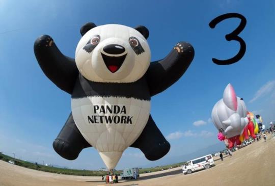 【台東熱氣球嘉年華7月登場  來幫四顆造型熱氣球命名!】