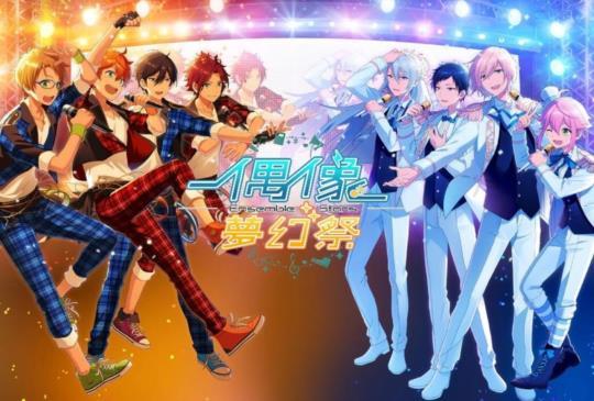 【TpGS17】樂元素新作《偶像夢幻祭》電玩展舞台開演