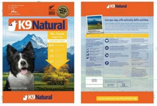 【獨家快訊】紐西蘭K9 Natural鮮肉狗糧疑似感染李斯特菌,召回部份商品