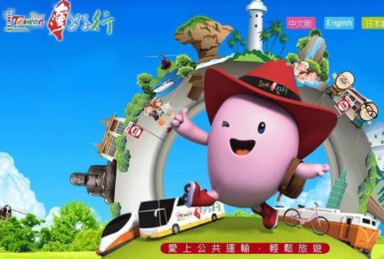 國慶連假 台灣好行縱谷線好康大放送