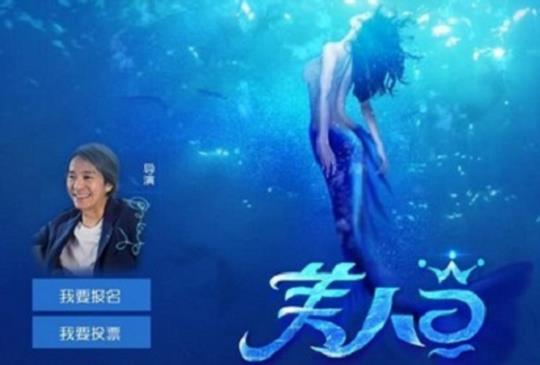 2016新片超新星:最值得期待的十部華語片