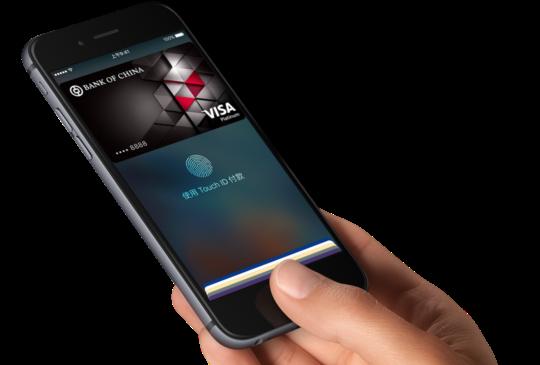 Apple Pay 正式登陸香港,多家銀行同步推出相關優惠