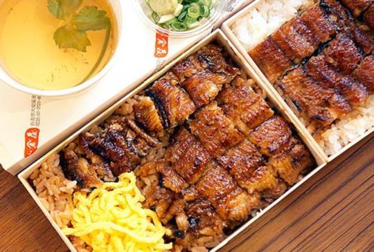 夏日野餐新流行【小倉屋 鰻魚定食便當】只外帶 不用服務費