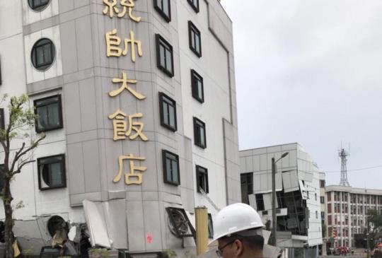 花蓮大震國內電信業者啟動救災服務