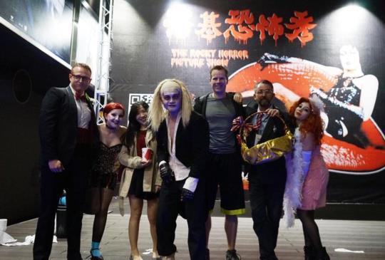 【新聞】《洛基恐怖秀》派對蠢蠢欲動 讓我們華麗變身、放膽高歌!