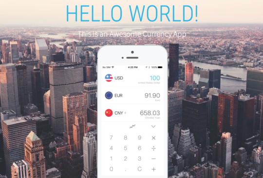 出國購物必備計算機:iPhone 貨幣換算神兵利器 Currency