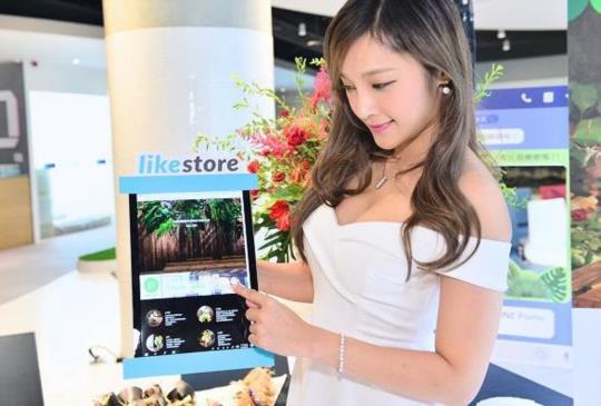 Skype 創辦人領軍,Oriente  宣布成立新零售網路平台 likestore