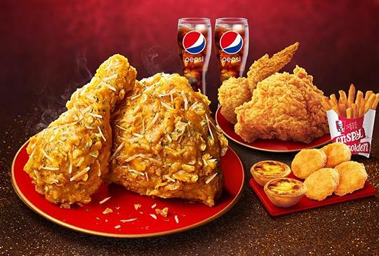 【肯德基KFC優惠券】2020年1月肯德基優惠代號、折價券、coupon來囉