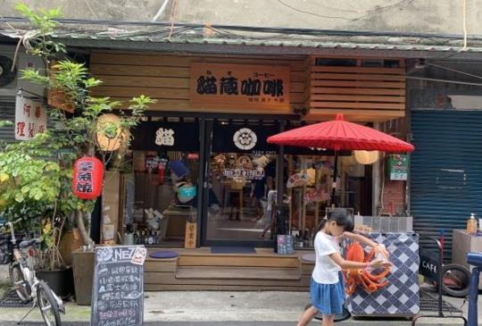 藏匿巷弄內的濃濃日本味咖啡廳-貓藏咖啡
