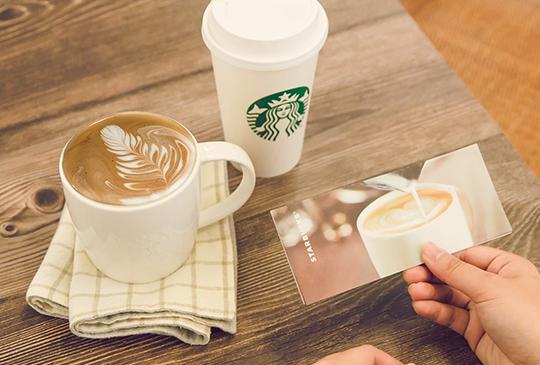 【星巴克優惠】2021年9月買一送一、好友分享券怎麼領取?KLOOK 7元飲料兌換券開搶啦!