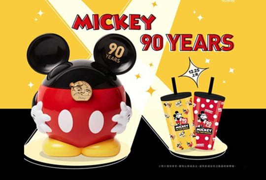 【威秀影城】超萌米奇90周年紀念爆米花桶! 不用飛日本也能獲得快來收藏!
