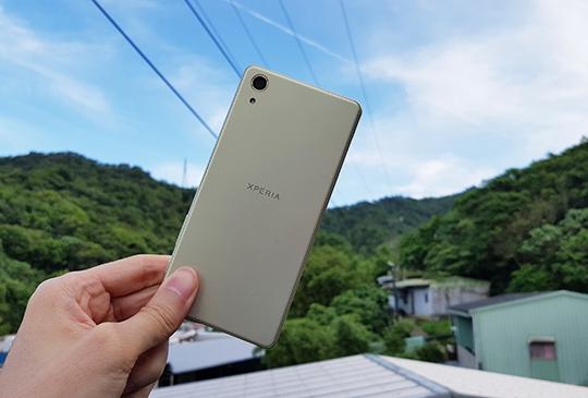 【中華獨推 Xperia XP 薔薇粉與 XA,X 台灣大限定,各大電信資費總整理】