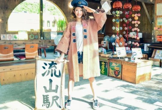 【東京近郊慢旅行 千葉流山市的一日老屋散策】