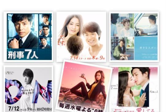 2016年 夏季日劇戰況! 收視 TOP 10 看過了沒?