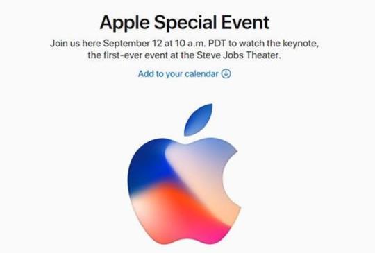 一切謠言將隨風而去,蘋果發表會台灣時間 9/13 凌晨登場