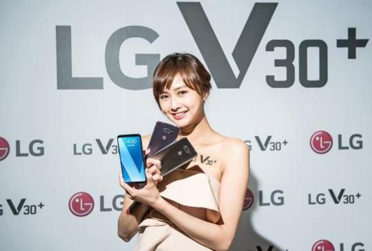 LG V30+ 影音旗艦本周五正式上市,紫、藍雙色率先登場