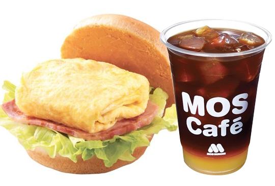 【MOS Burger摩斯】2020年10月摩斯優惠券、折價券、coupon