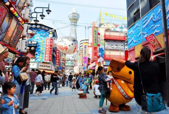 【大阪觀光手冊!從交通情報到南北區區域特色全都告訴你】
