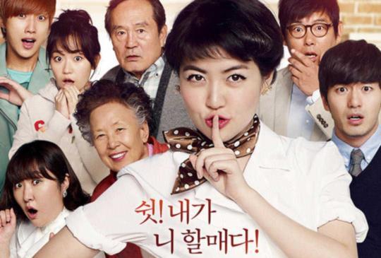 【韓國喜劇《奇怪的她》:人生的抉擇,再一次二十歲?】