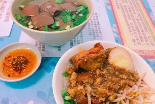 【台北x傳統美食-滑嫩似豆腐~大鼎豬血湯專門店!】