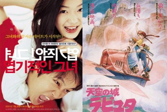 【我是歌手電影院】《我的野蠻女友》《天空之城》,那些歌手們驚喜翻唱的日韓電影主題曲!