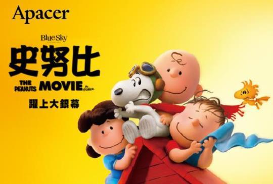 【療癒Snoopy 3C小物推薦】每天都是新的一天~史努比陪妳的開心時光!