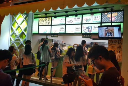 「世界第二好吃的菠蘿麵包」在台灣!!