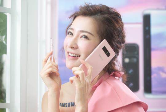 Galaxy Note8 隱藏版「星紗粉」 搶先抵台曝光