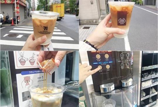 【一天喝一家!日本便利商店各家咖啡拿鐵分析】