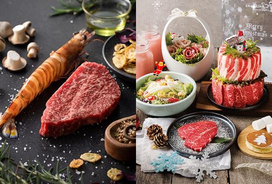 【王品耶誕優惠】5大品牌天天都是美食趴!夢幻和牛、燒肉花藍限定登場!