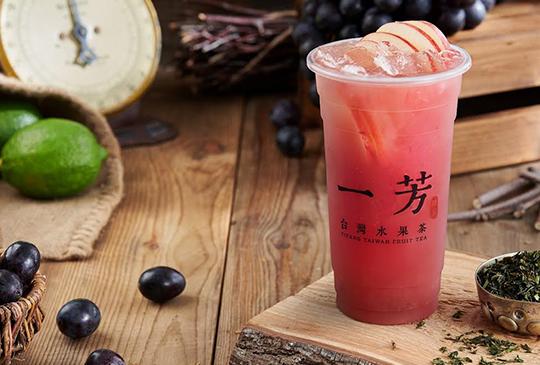 【一芳水果茶】整顆葡萄新鮮榨汁「大村葡萄水果茶」新上市!四款台灣好茶享大杯量中杯價!
