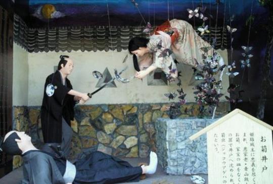 【日本妖怪100抄,一窺「日本妖怪」的跨界發展史:阿菊】