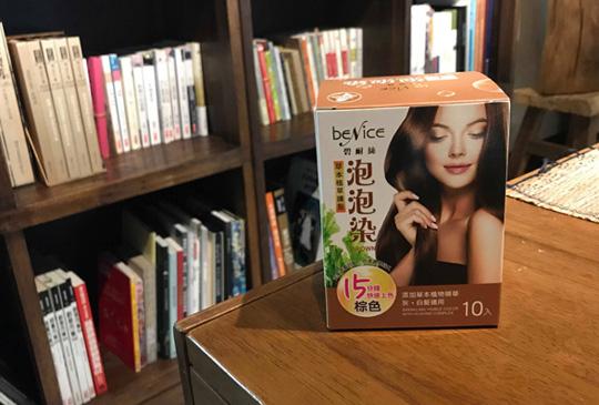 不嗆鼻的泡泡染髮體驗-添加草本植物精華【Benice 碧耐絲】