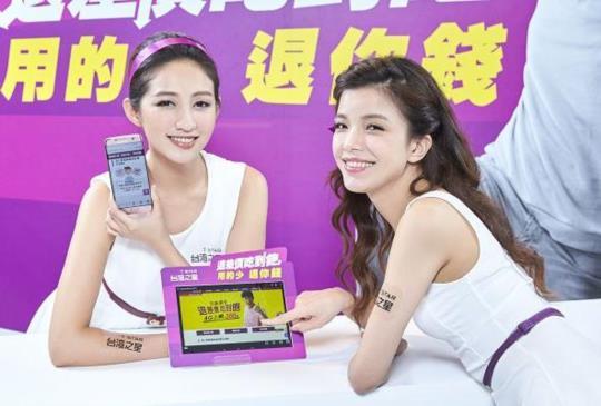 台灣之星攜手 Nokia 佈局 5G,再推資費退差價吃到飽