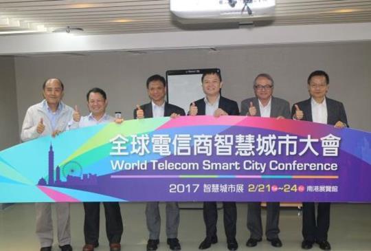 看好智慧城市未來,產業串聯明年召開全球電信商大會